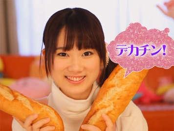 Japanische Lolita will Fleisch-Stick